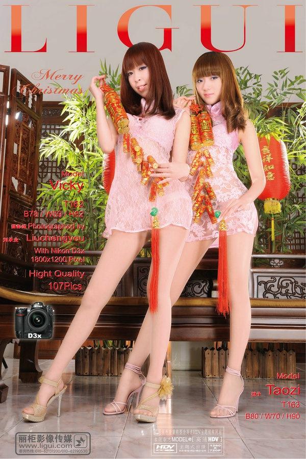 [Ligui丽柜]2012.01.23 丽柜全体工作人员和模特给大家拜年了 1、2 model Vicky和桃子[52+1P/36.3M]